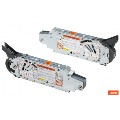 AVENTOS HF - повдигащи се сгъваеми врати - BLUM - Цена: 119.59 лв.