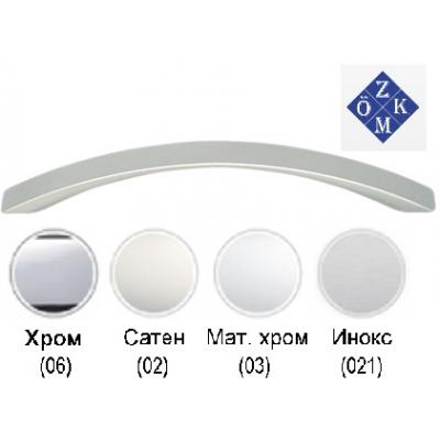 Мебелна дръжка 5104 - 160 мм - Цена: 5.40 лв.