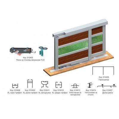 Механизъм за плъзгащи стъклени врати - Y-023 - Цена: 13.80 лв.