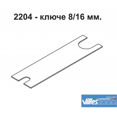 Ключе 8/16 мм - VILLES ITALY - Цена: 1.02 лв.