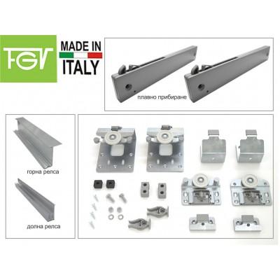 Механизъм за плъзгащи врати DOMINO за 2 врати - FGV ITALY - Цена: 26.40 лв.
