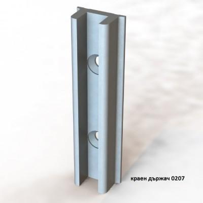 Завършващ елемент ПВЦ профил-разделител за чекмедже - Цена: 0.24 лв.