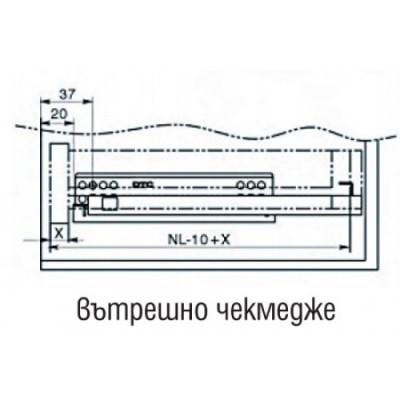 Механизъм плавно прибиране частично изтегляне - DTC - Цена: 10.98 лв.