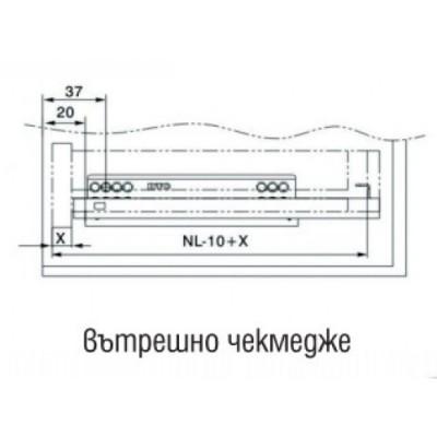 Механизъм частично изтегляне Push Open - DTC - Цена: 7.80 лв.
