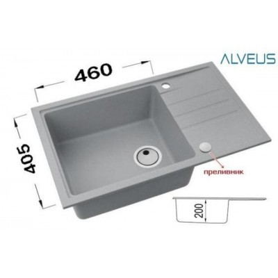 Мивка гранит ALVEUS 48/78 Intermezzo 130 - Цена: 335.10 лв.