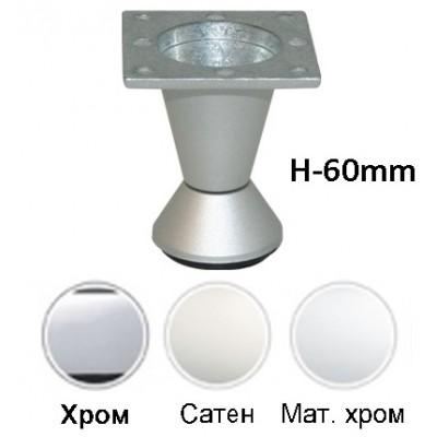 Пластмасово конусно краче H - 50 мм - Цена: 0.84 лв.