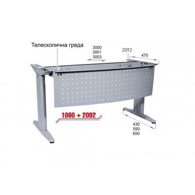 Офис модул 1060 - Цена: 132.00 лв.