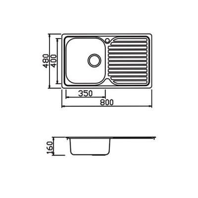 Мивка с плот М-438 - Цена: 90.00 лв.
