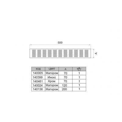 Алуминиева решетка - ИНОКС - Цена: 7.08 лв.