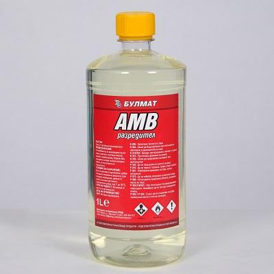 Разредител АМВ - Цена: 4.50 лв.