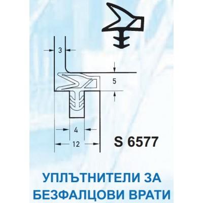 Уплътнение за врати - Цена: 1.44 лв.