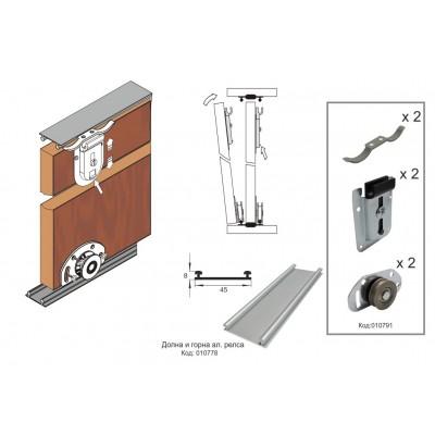 Механизъм за плъзгащи врати 2704 - Цена: 5.52 лв.