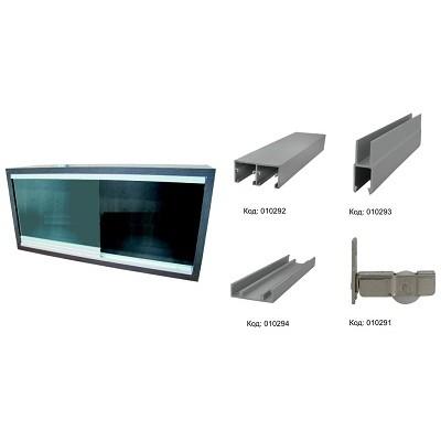 Система за плъзгащи стъкла MCB 4 - Цена: 2.64 лв.