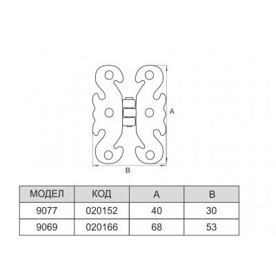 Декоративна панта - Цена: 0.96 лв.