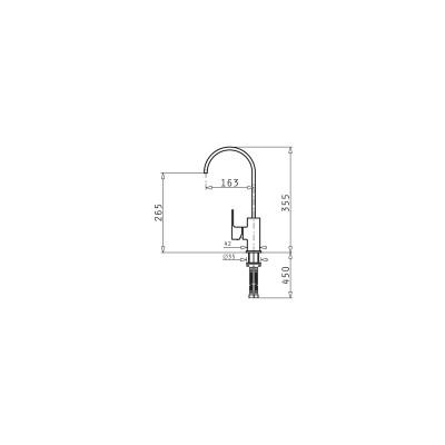 Кухненски смесител RISOLUTO - PYRAMIS - Цена: 192.90 лв.