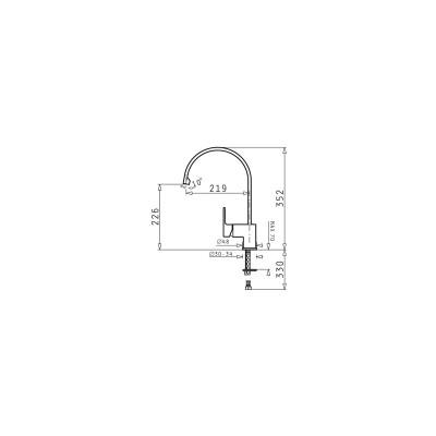 Кухненски смесител ARIOSO - PYRAMIS - Цена: 495.90 лв.