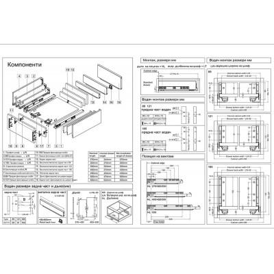 D`BOX с права страница 121 мм - Цена: 48.00 лв.